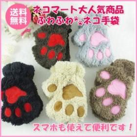 手袋 クリスマス プレゼント レディース 女性 ミトン iPhone6 iPhone6s スマホ 使用可 猫 ネコ好き