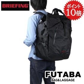BRIEFING ブリーフィング TRANSITION BAG XP BRM182101