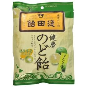 浅田飴 のど飴すだちの香り 70g/ のど飴 (毎)