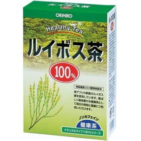 オリヒロ NLティー100% ルイボス茶 26包 お茶