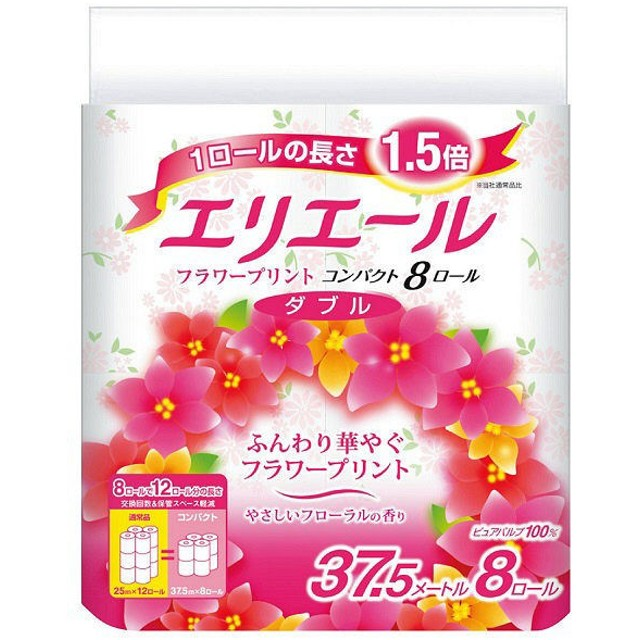 トイレットペーパー 8ロール入 パルプ ダブル 37.5m 花の香り エリエールトイレットティシュー 1パック(8個入) 大王製紙