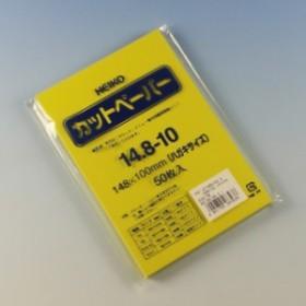【ネコポス可能】カットペーパー 色上質 148×100 キイロ 1束