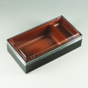 【直送/代引不可】弁当容器 Kウッド11 黒部/エンジセット 270個