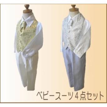 送料無料 男の子 ベビー ベスト スーツ セットアップ ラメ 刺繍 80 jb-007