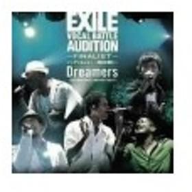 Dreamers  ̄EXILE VOCAL BATTLE AUDITION FINALIST  ̄ ソングソルジャー  ̄明日の戦士 ̄ 中古 良品 CD