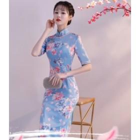 ロングチャイナドレス ワンピース キャバドレス パーティー 二次会 結婚式 お呼ばれ 舞台 演奏会 花柄 半袖 ブルー 青い qp hn lan bx