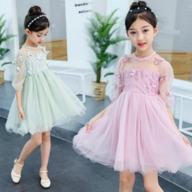 1938f66a77153 キッズ ドレス 春夏 ワンピース 女の子 子供ドレス 七分袖 フォーマル チュールスカート 透かし彫り