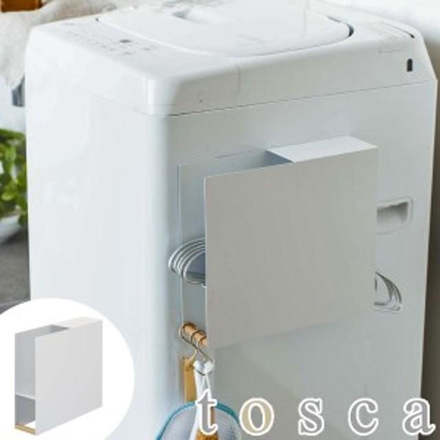 ハンガー収納 洗濯機横マグネットハンガーホルダー tosca トスカ ( 洗濯 ハンガー 収納 洗濯ハンガー 洗濯機 洗濯横 マグネット 洗濯用