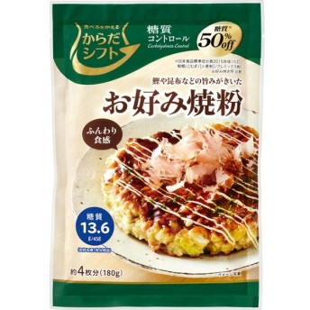 三菱食品 からだシフト 糖質コントロール お好み焼き粉 180g