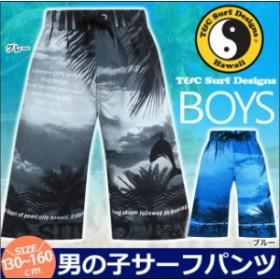◆タウン&カントリー 水着 サーフパンツ 男の子   キッズ ジュニア    130cm/140cm/150cm/160cm