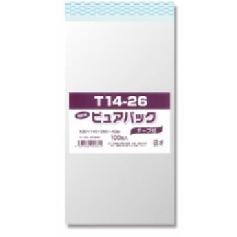 【ネコポス可能】OPP袋 ピュアパック T14-26 100枚 (1個口:3点まで)