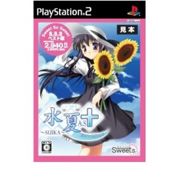 Sweet So Sweet 水夏A.S+ Eternal Name 中古 良品