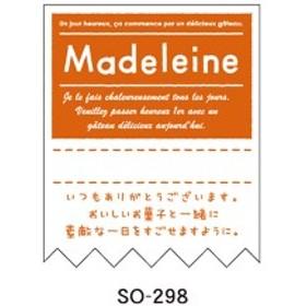【ネコポス可能】メッセージ入りラベル MADELEINE SO-298 300枚