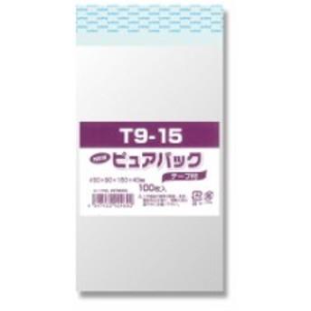 OPP袋 ピュアパック T9-15 1000枚