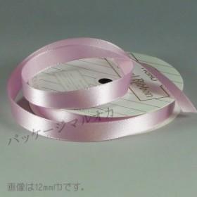 【ネコポス可能】リボン シングルサテン 3×20ウスムラサキ 1巻