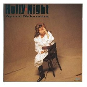 Holly Night 中古 良品 CD