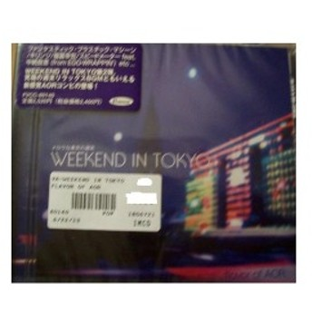 WEEKEND IN TOKYO(メロウな東京の週末)~flavor of AOR~ 中古 良品 CD