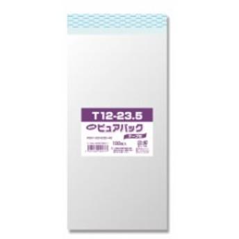 【ネコポス可能】OPP袋 ピュアパック T12-23.5 (長3サイズ) 100枚 (1個口:2点まで)