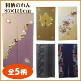 のれん 暖簾  選べる和柄のれん 85×150cm 干支 間仕切りのれん 和風 おしゃれ 和柄 イラストのれん
