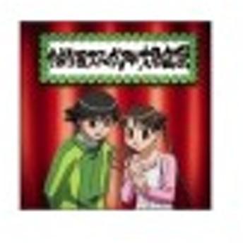 宇宙のステルヴィア キャラクターソングアルバム 宇宙学園ステルヴィア校 大歌謡祭 中古 良品 CD