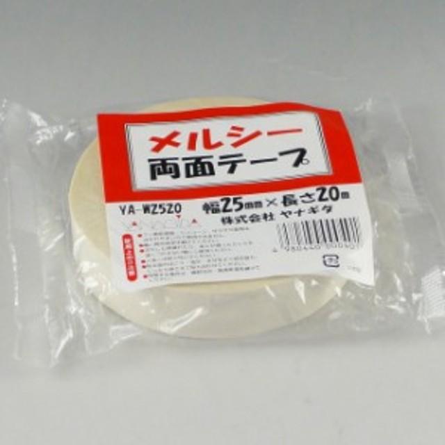国産メルシー紙両面テープ 25mm×20m(YA-W2520) 赤ラベル 1巻
