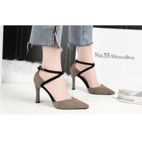 夏新作品 ストラップ靴  パンプス  走れるパンプス ピンヒール 美脚 歩きやすい おしゃれ レディース シューズ ハイヒー NX-88
