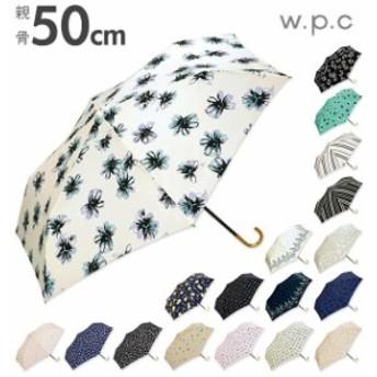 折りたたみ傘 50cm 6本骨 w.p.c ワールドパーティ 通販 晴雨兼用傘 レディース おしゃれ かわいい 紫外線対策 折り畳み 傘 軽量 軽い