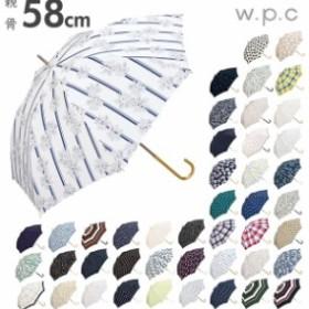 傘 レディース ワールドパーティ w.p.c 通販 58cm 7本骨 長傘 雨傘 晴雨兼用 かわいい おしゃれ 日傘 UVカット 紫外線対策