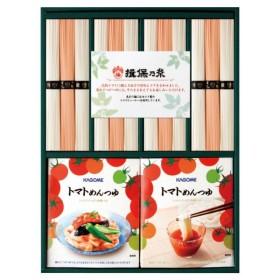 2018 お中元 揖保乃糸 揖保乃糸特級品素麺&カゴメトマトつゆセット SKC-30 代引不可