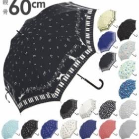 ジャンプ傘 通販 雨傘 ジャンプ レディース かわいい おしゃれ 折れにくい グラスファイバー 軽量 60cm 長傘 ワンタッチ 丈夫 傘