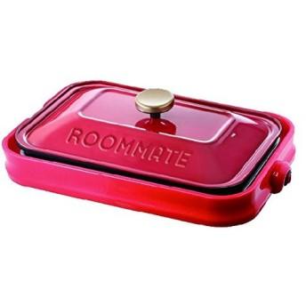 ミニホットプレート EB-RM8600H RD ROOMMATE 3WAY