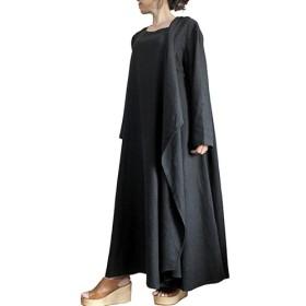 柔らかヘンプのホルターネックドレス 墨黒 (DNN-097-01)