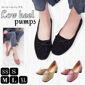 痛くない ローヒール ぺたんこ ブラック 走れるパンプス 痛くない 履きやすい 歩きやすい 靴 シューズ フラットシューズ スエード シンプル 大きいサイズ 小さいサイズ 軽い