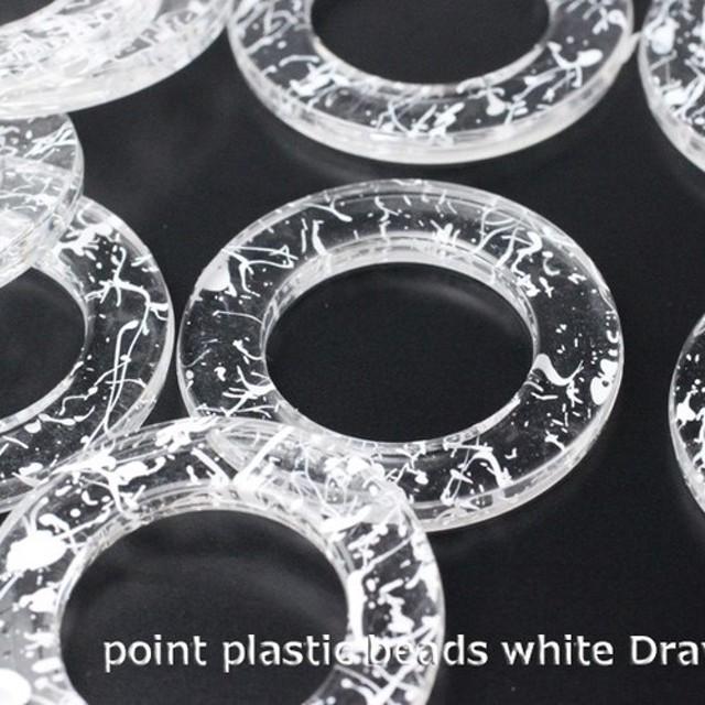 【4個】ドローイング樹脂ビーズ-Wフラットサークル(無穴)《SON-25》