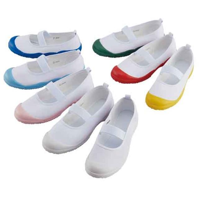 【格安-子供用靴】幅広かかとクッション付バレエタイプ上履き