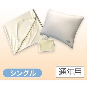【正規品】トゥルースリーパー 快適安眠セット - 快適安眠セット シングル アイボリー【通年用】 <Shop Japan(ショップジャパン)公式>ピロー、ピローカバー、マットレスカバーの3点セット。