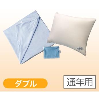 【正規品】トゥルースリーパー 快適安眠セット - 快適安眠セット ダブル ブルー【通年用】 <Shop Japan(ショップジャパン)公式>ピロー、ピローカバー、マットレスカバーの3点セット。