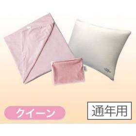 【正規品】トゥルースリーパー 快適安眠セット - 快適安眠セット クイーン ピンク【通年用】 <Shop Japan(ショップジャパン)公式>ピロー、ピローカバー、マットレスカバーの3点セット。