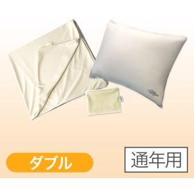 【正規品】トゥルースリーパー 快適安眠セット - 快適安眠セット ダブル アイボリー【通年用】 <Shop Japan(ショップジャパン)公式>ピロー、ピローカバー、マットレスカバーの3点セット。