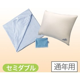 【正規品】トゥルースリーパー 快適安眠セット - 快適安眠セット セミダブル ブルー【通年用】 <Shop Japan(ショップジャパン)公式>ピロー、ピローカバー、マットレスカバーの3点セット。