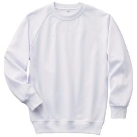 長袖ドライトレーニングシャツ[体操服、スクール]