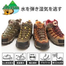 トレッキングシューズ ELCANTO エルカント 通販 登山靴 トレッキング メンズ レディース 防水仕様 透湿撥水 はっ水 軽い 軽量 歩きやすい