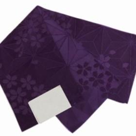 小粋柄半巾帯半幅帯濃紫色地桜麻の葉 浴衣ゆかた&卒業式袴に 女性用 日本製