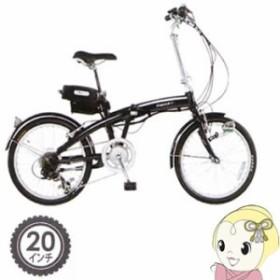 [予約]BM-A30BK MIMUGO SUISUI 20インチ 電動アシスト折りたたみ自転車