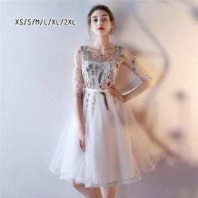 ロングドレス パーティドレス イブニングドレス 結婚式 披露宴 宴会 イベント ドレス 18wa007