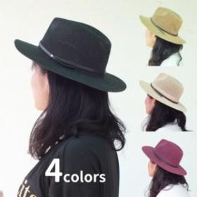 レディース 帽子 ハット ストローハット 中折れ帽 麦わら帽子 つば広 夏 日よけ 紫外線対策 おしゃれ