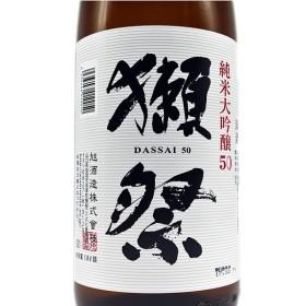 日本酒 獺祭 だっさい 純米大吟醸 50 1800ml 箱無し商品