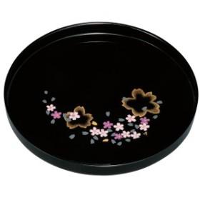 紀州塗り 8寸 丸盆 黒 さくら