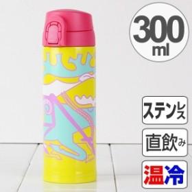 水筒 ワンプッシュボトル なりゆきサーカス パレード ステンレス 300ml ( 直飲み マグボトル ワンタッチ 保温 保冷 ステンレスボトル か