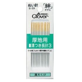Clover(クロバー) 『ぬい針 絆 厚地用溝つき長針3 M3』